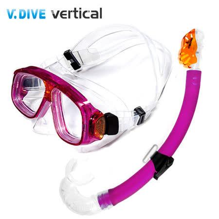 【V.DIVE Combo】威帶夫潛水兒童系列-C204A透明粉紅