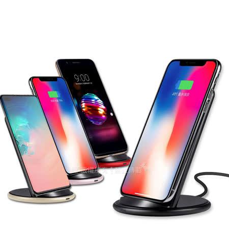 立架式雙線圈 三合一自動變頻無線充電器 充電板 充電盤 支援三星10w快充/iPhone 7.5w/Qi 5w