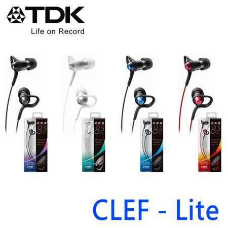 TDK CLEF- Lite超輕量8.5g耳道式耳機