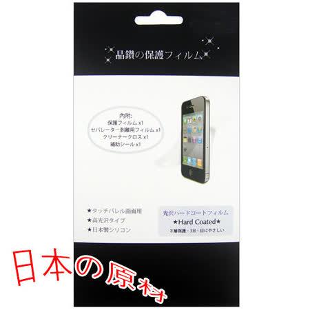 LG Google NEXUS5 D821 手機專用保護貼