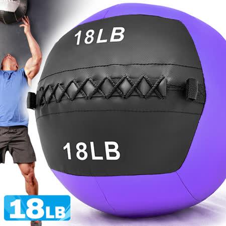 負重力18LB軟式藥球C109-2318