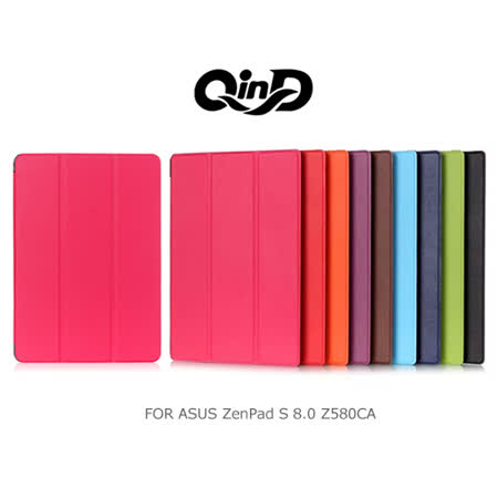 QIND ASUS ZenPad S 8.0 Z580CA 三折可立側翻皮套