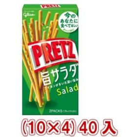 (本州一部送料無料)江崎グリコ プリッツ 旨サラダ (10×4)40入