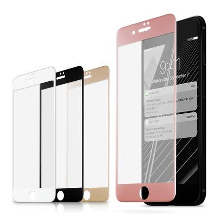 aibo iPhone7 Plus 5.5吋專用 2.5D曲面滿版 9H防爆鋼化玻璃保護貼