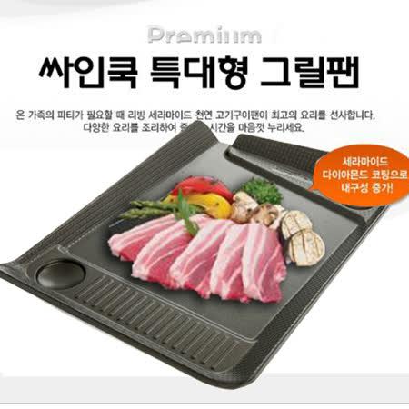 【韓國DUK HUNG】新款長型斜角不沾烤盤/韓國滴油烤盤 DH27(長型37X27cm)