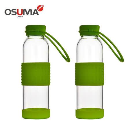 【OSUMA】時尚玻璃隨身瓶 HY-505二入