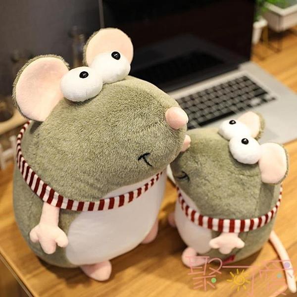 3個裝 仿真玩偶公仔生肖老鼠毛絨玩具布娃娃【聚可愛】