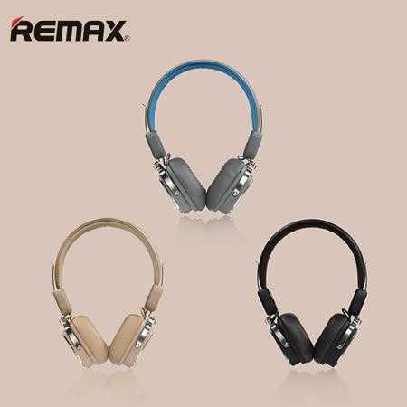 REMAX RB-200HB 頭戴式藍牙耳機