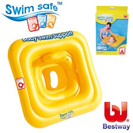 (購物車)《購犀利》美國品牌【Bestway】27x27吋方型平衡寶寶安全充氣座圈、幼兒泳圈