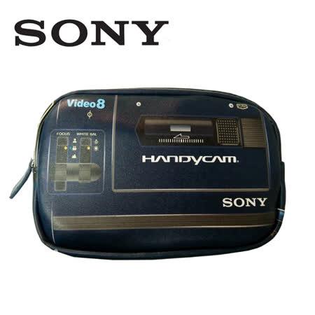SONY 70週年紀念 Handycam 收納包 CCD-M8 攝影機造型包 隨身包 相機包 化妝包 行動電源袋