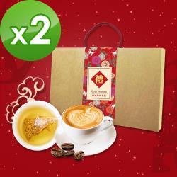 KOOS-春節伴手禮盒-典藏好茶組(咖啡豆+茶包)共2盒