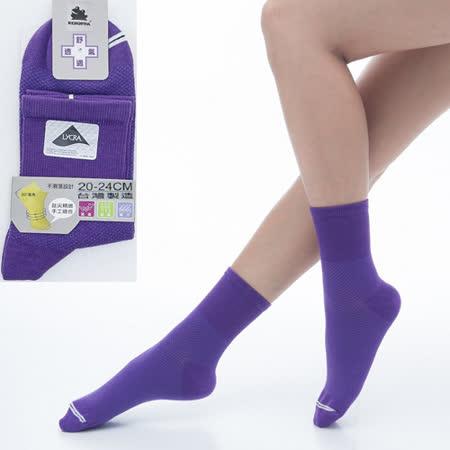 【KEROPPA】可諾帕舒適透氣減臭短襪x紫色兩雙(男女適用)C98006