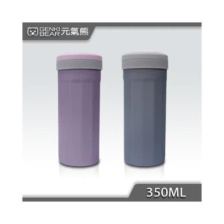 GENKI BEAR個性保溫保冷杯350ml 2入超值組合