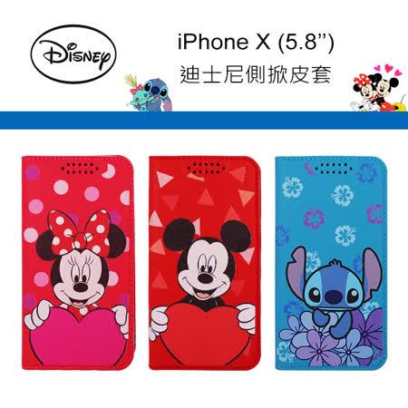 普泰【iphone X】Disney 迪士尼 側掀皮套 可站立 磁扣 可插卡 保護套 米奇 米妮 史迪奇 正版授權