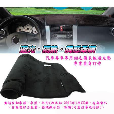 NISSAN(裕隆)TIIDA、SENTRA、 ROGUE等汽車專用短毛儀表板避光墊
