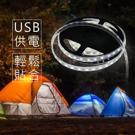 【karrimor】5M室外USB防水白光條燈(KA829)