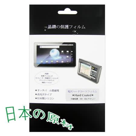 ASUS MeMO Pad Smart ME301 ME301T 平板電腦專用保護貼 量身製作 防刮螢幕保護貼