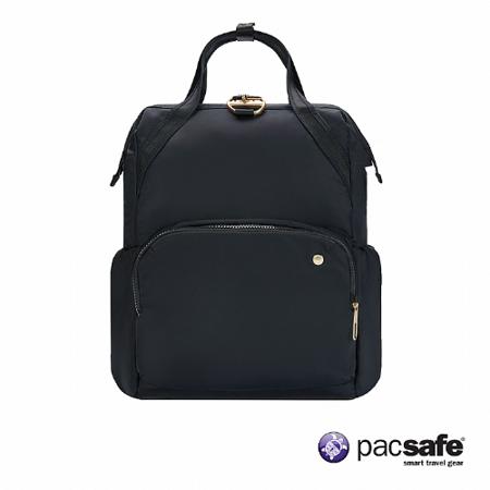 Pacsafe CITYSAFE CX 防盜後背包 (17L) (黑色)