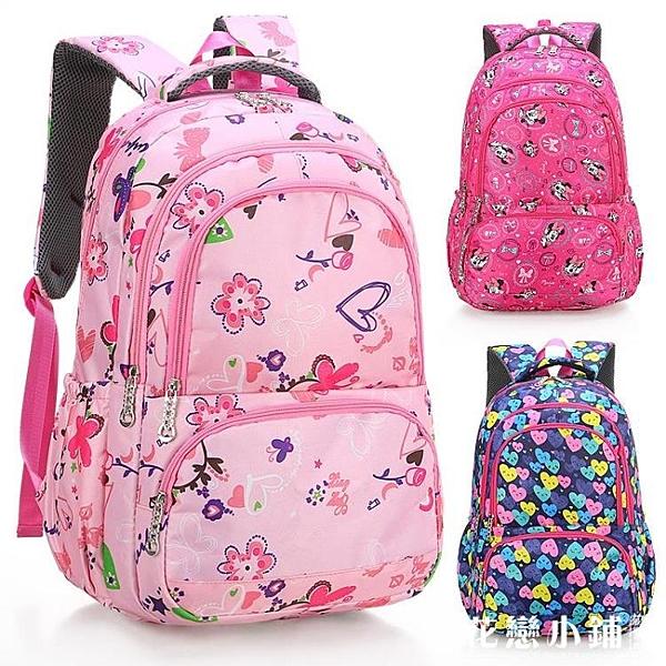 書包書包小學生1-3-4-5年級女孩女童後背包6-12周歲兒童輕便防水背包花戀小鋪