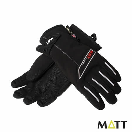 SNOWTRAVEL MATT西班牙 PRIMALOFT保暖GTX防水手套(黑色)