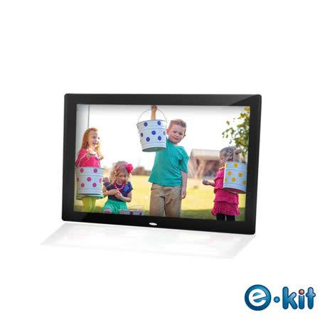 e-Kit 逸奇 17吋相框電子相冊  DF-V901-B