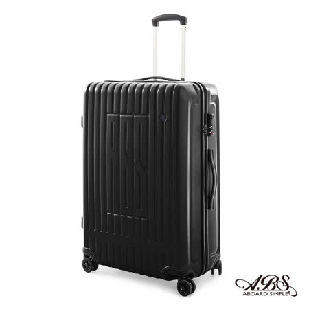 ABS愛貝斯 29吋拉鍊硬殼行李箱  質感黑 99-056A
