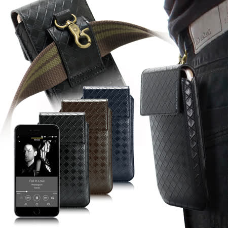 XM FOR iPhone 8 編織穩重腰掛皮套