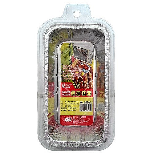 美琦 231鋁箔烤箱方皿 21.5x11.1x5.5cm (5入)/組【康鄰超市】