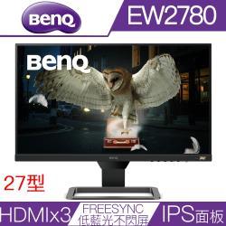 BenQ明碁 EW2780 27型IPS面板FREESYNC電競護眼液晶螢幕