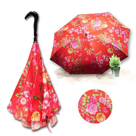 好雅也欣-雙層傘布散熱專利反向傘-浪漫台三線-山芙蓉系列(紅花)