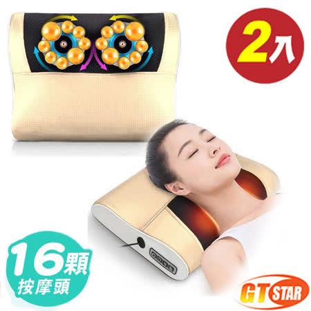 (團購2入組)【GTSTAR】高規按摩頭-安心舒眠枕舒適(按摩枕)