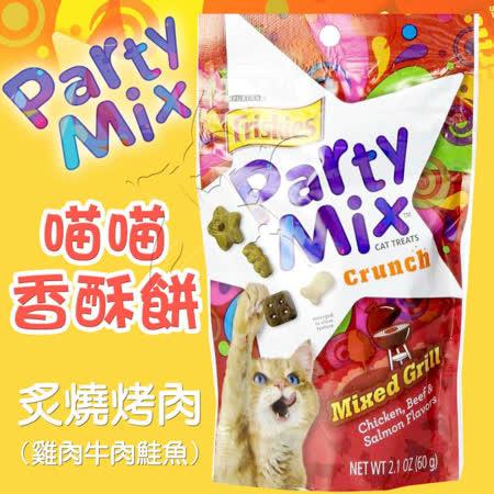 【喜躍貓零食】炙燒烤肉香酥餅(60公克x16包)