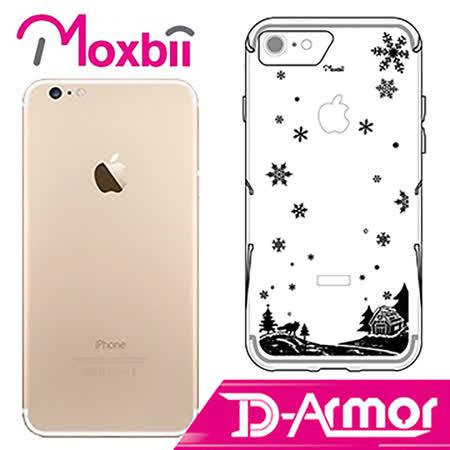 Moxbii iPhone 7 D-Armor 極空戰甲 軍規級防撞光雕保護殼-雪夜