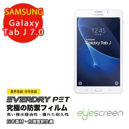 EyeScreen SAMSUNG Galaxy Tab J 7.0 EverDry PET 螢幕保護貼
