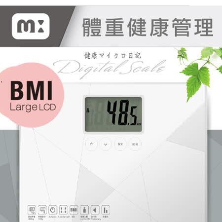 【muva】健康幾何學BMI電子體重計 (典雅白)