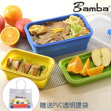 【2組】Bamba 神奇摺疊矽膠保鮮盒 可伸縮便當盒保鮮盒 三件組長方形540ml + 800ml + 1200ml