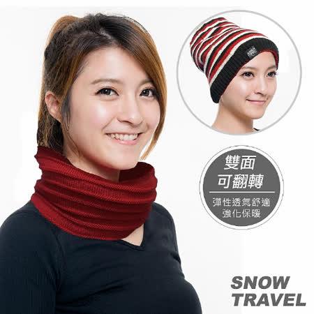 SNOWTRAVEL 保暖圍脖雙面帽(紅色) 2頂