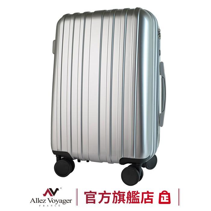 奧莉薇閣 20/24/28/32吋 移動城堡 PC輕量鏡面 行李箱 旅行箱 登機箱
