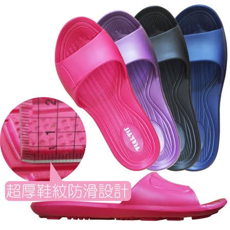 【任16入】台灣製MIT厚底防滑設計環保室內拖鞋