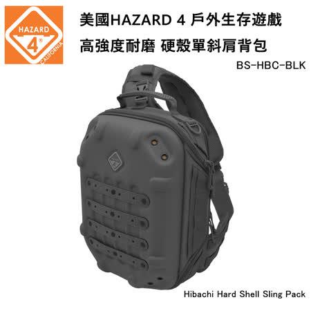 美國HAZARD 4 Hibachi Hard Shell Sling Pack 戶外生存遊戲 硬殼單斜肩背包-黑色 (公司貨)BS-HBC-BLK