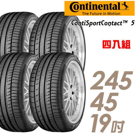 【Continental 馬牌】ContiSportContact 5 性能頂尖輪胎_四入組_245/45/19(CSC5)