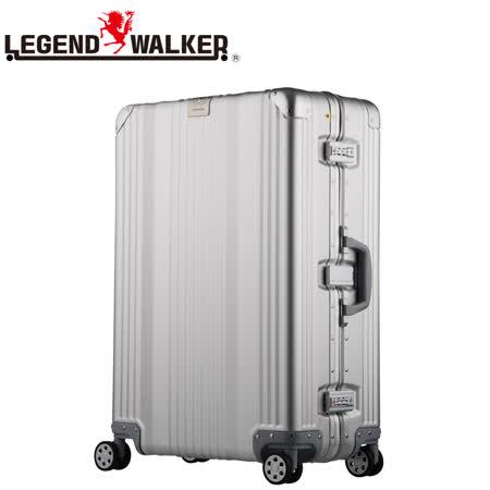 日本 LEGEND WALKER 1510-70-29吋 鋁合金行李箱 合金銀