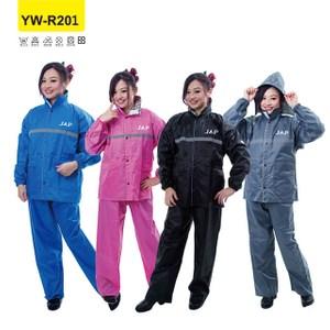 JAP 新式型兩件式時尚風雨衣R-201-2XL-藍色