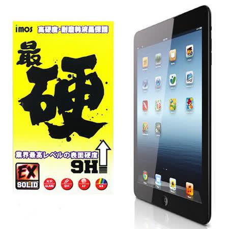 iMos iPad mini 專用 Solid-EX 9H 超硬螢幕保護貼