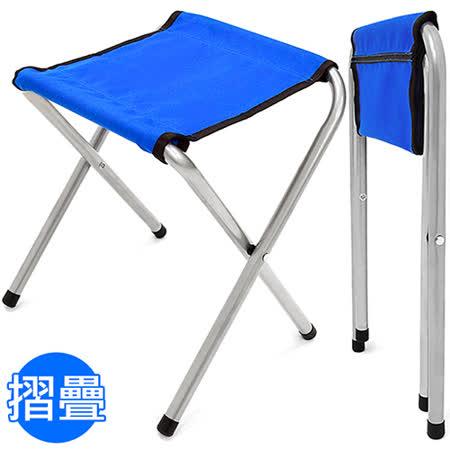 便攜式折疊椅凳B010-002
