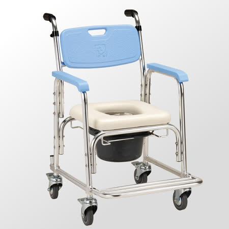 均佳 不銹鋼洗澡便器椅(JCS-302) 推手設計
