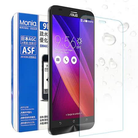 MONIA for ASUS ZenFone 2 ZE550ML 5.5吋 日本頂級疏水疏油9H鋼化玻璃膜