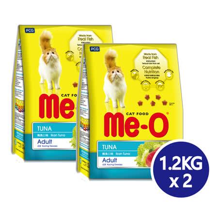 【Me-O】咪歐乾貓糧 - 鮪魚口味 1.2kg x 2包