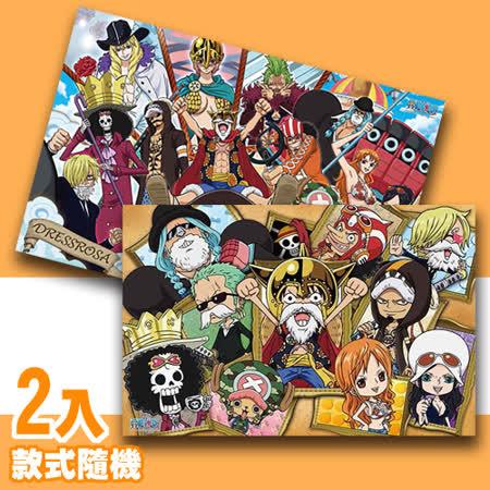 【P2 拼圖】海賊王系列1000片拼圖2入組(款式隨機)