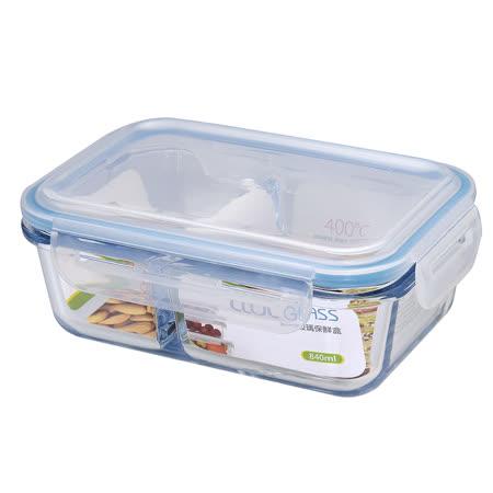 NEOFLAM 耐熱玻璃分隔保鮮盒 長方形-840ml